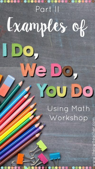 Examples Of I Do We Do You Do Action Math And Blog