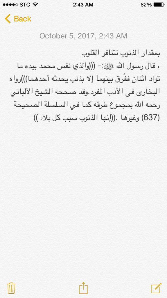 محمد بن عبدالله بن تركي بن عبدالعزيز