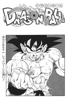 Battle In The Red Zone Dragon Ball Artwork Dragon Ball Art Dragon Ball Super Manga