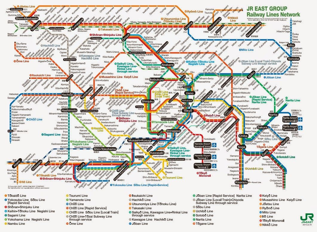 Tokyo Jr Subway Map.Go Away Sam Jr Yamanote Loop Line Tokyo Japan Train Train Map Tokyo Subway
