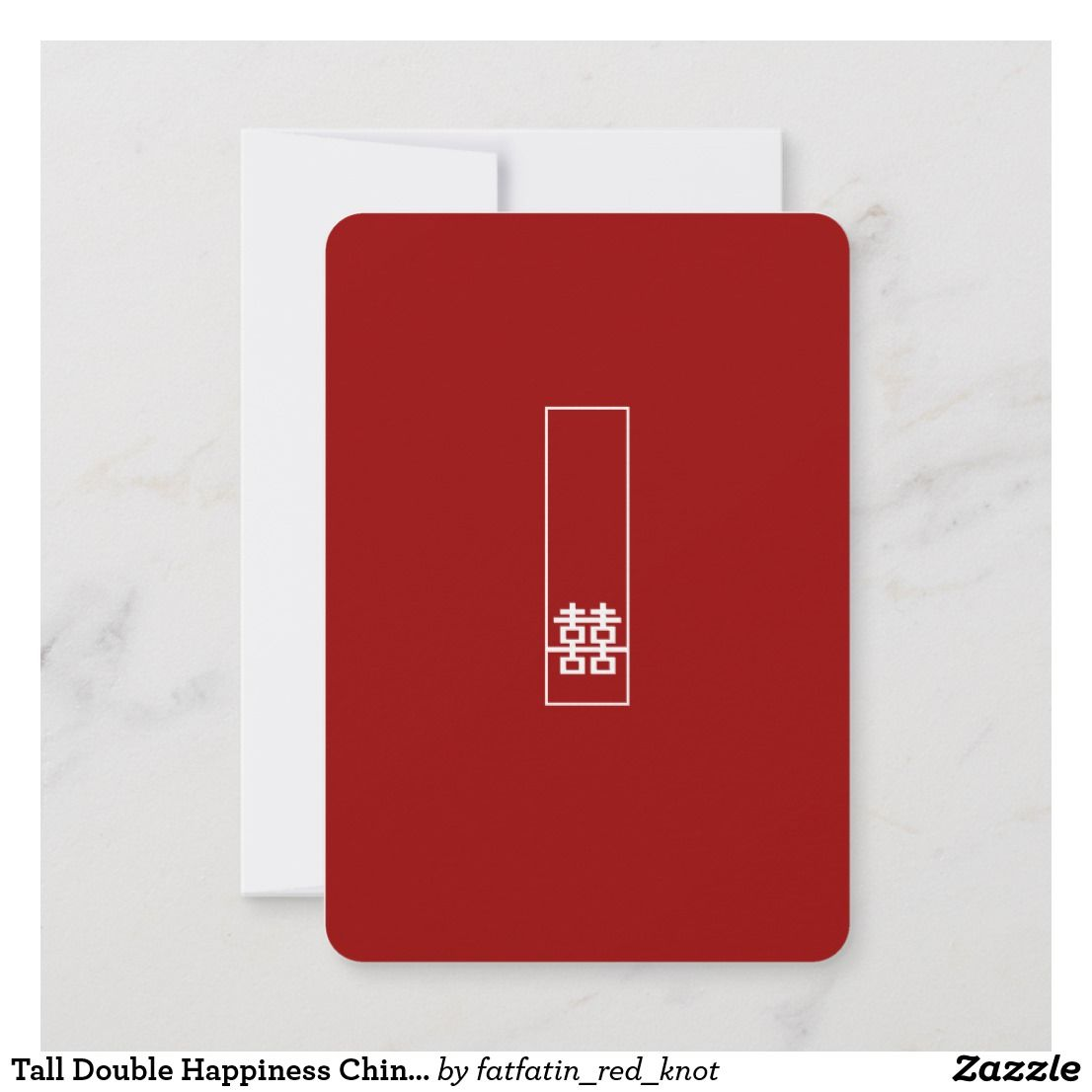 Tall Rectangle Double Happiness Chinese Wedding Rsvp Card