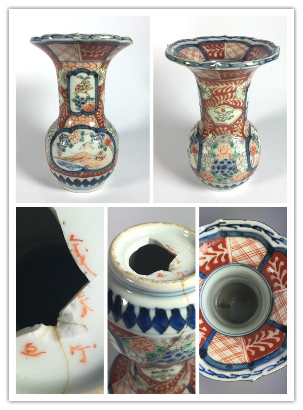 19th century japanese imari vase that can be identified based on 19th century japanese imari vase that can be identified based on an identical piece as reviewsmspy