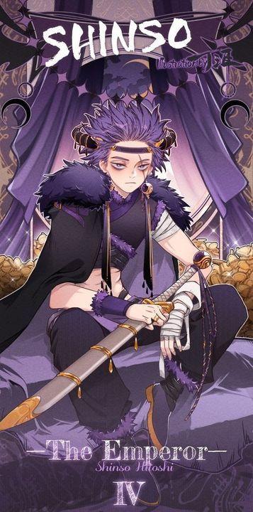 My Kitty - Shinsou X Reader - 13