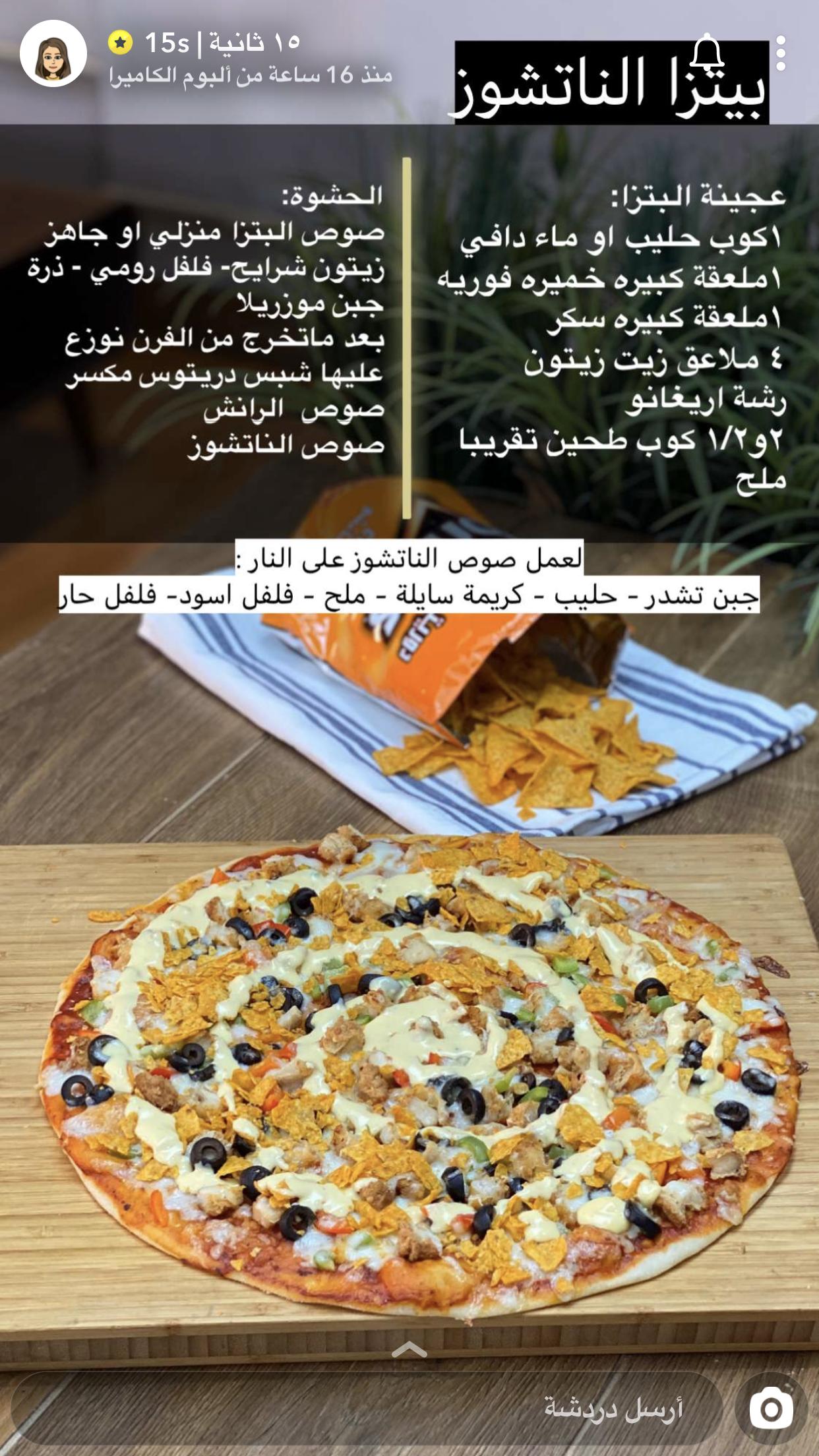 Pin By Haneen Alkanderi On Food Food Food Recipies Cookout Food