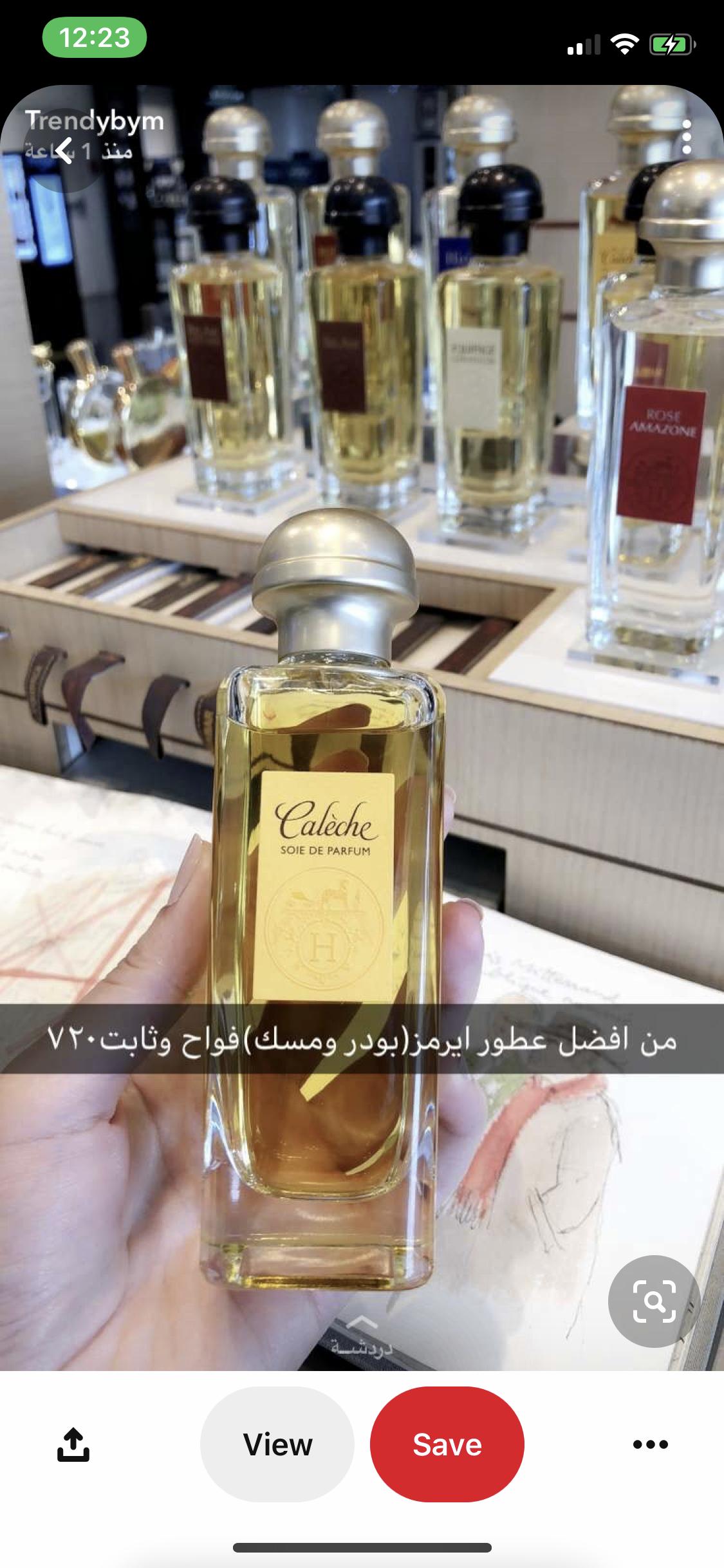 Pin By Samar Anan On عطور فرنسية Perfume Gift Perfume Cheap Perfume