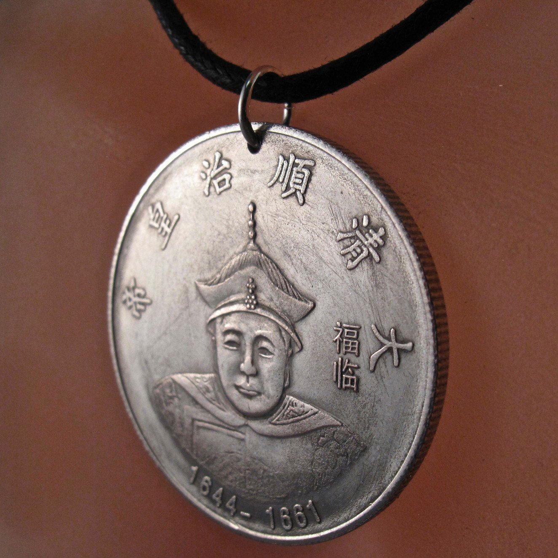 Coin jewelry chinese rebuplic necklace china fen coin jewelry coin jewelry chinese rebuplic necklace china fen coin jewelry sun charm no002018 mozeypictures Choice Image