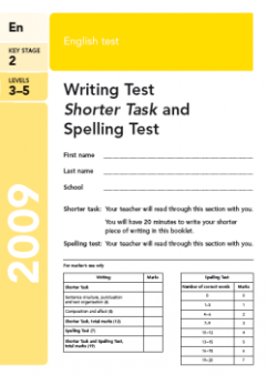 year 3 sats papers 2017