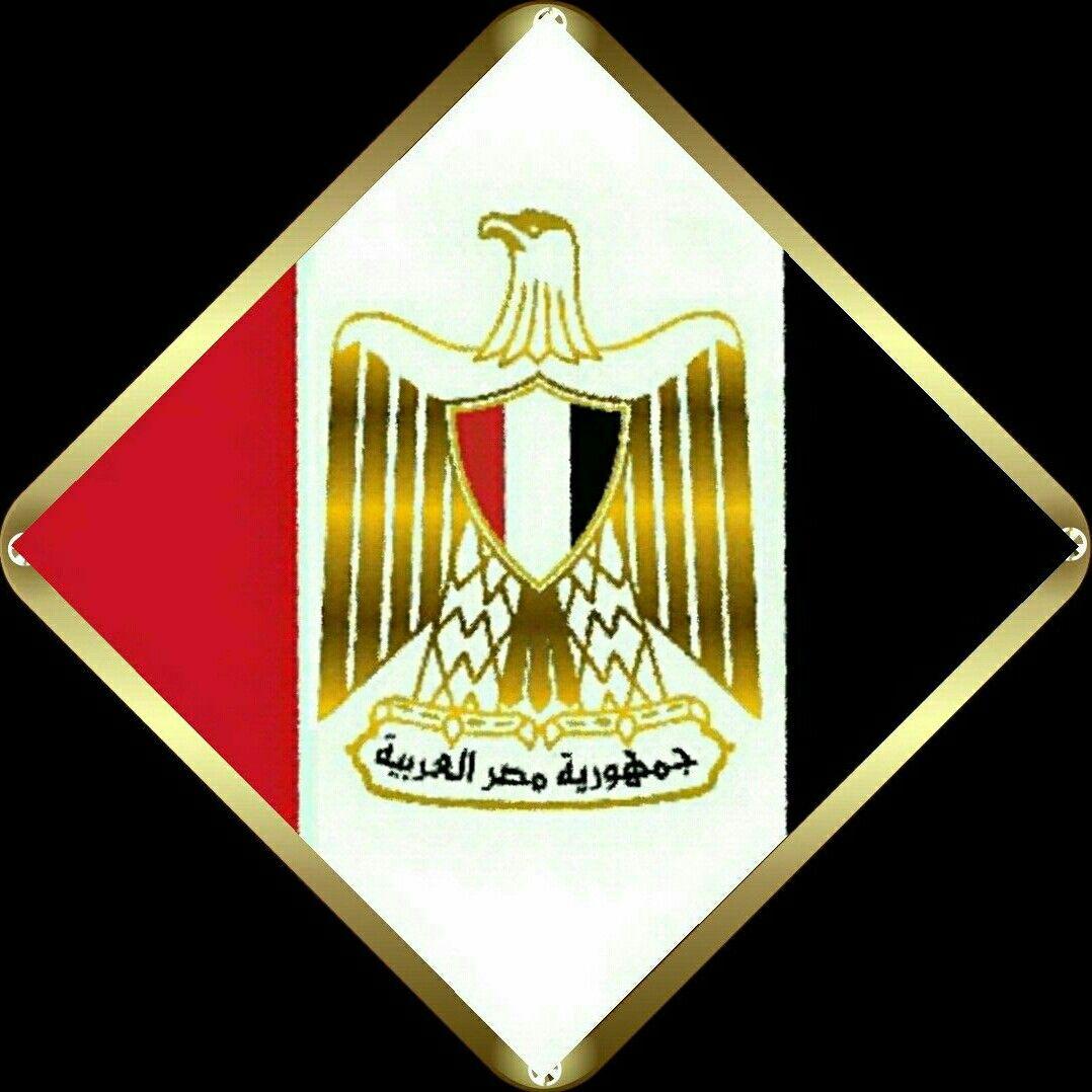 Pin De Seed Ezz Em Egypt
