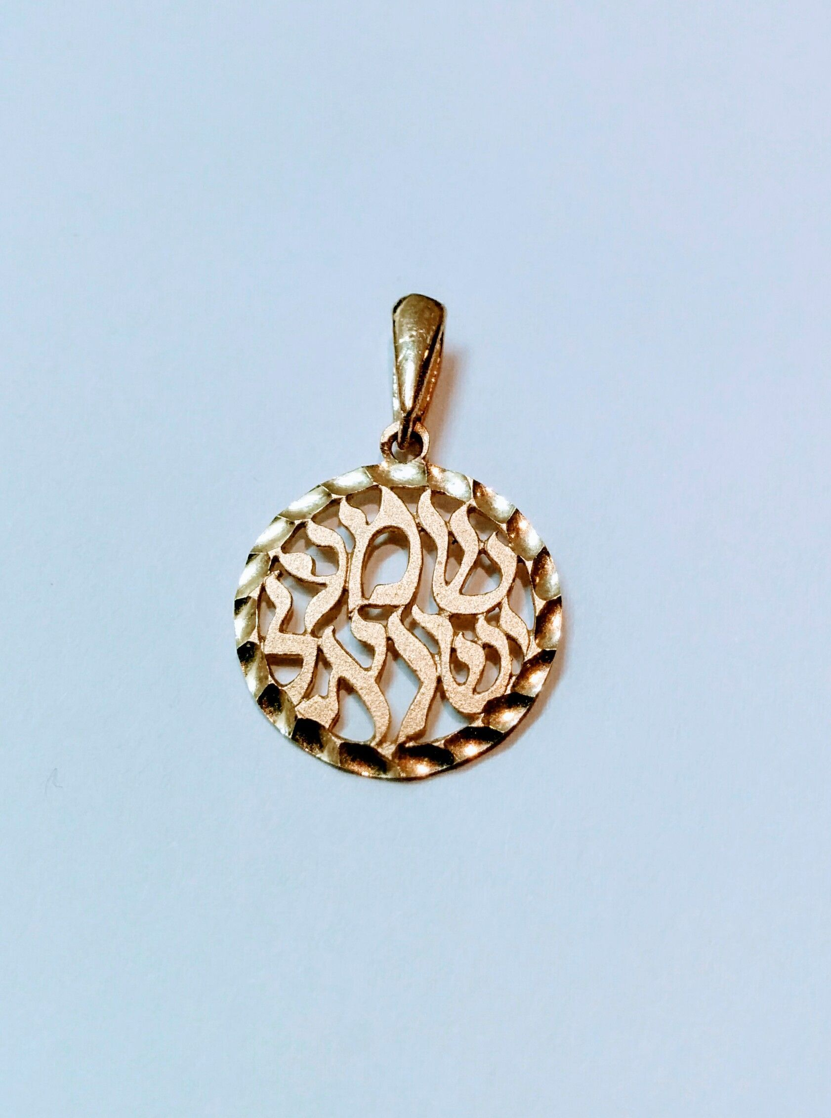 Hear o israel god is our lord god is one k gold pendant