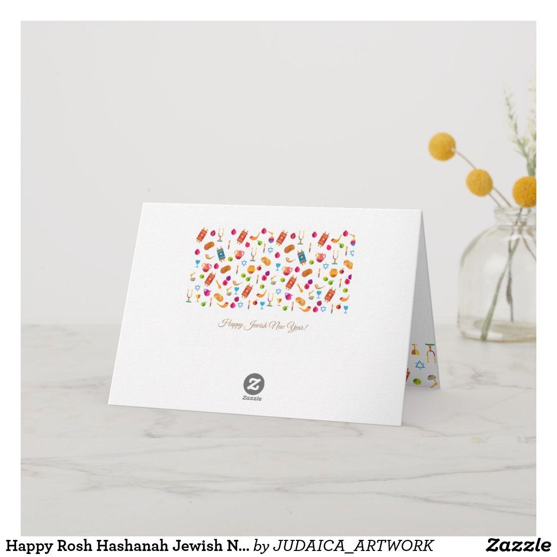 Happy Rosh Hashanah Jewish New Year Greeting Card | Zazzle.com