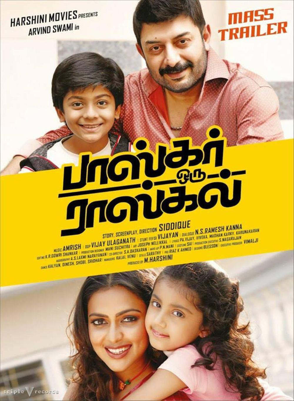 Bhaskar Oru Rascal Movie Hd Poster Wallpaper First Look Free