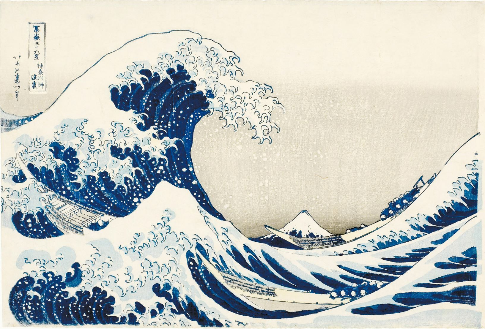 """""""La grande onda presso la costa di Kanagawa"""" di Hokusai"""