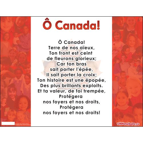 Hymne national du Canada en Français - YouTube