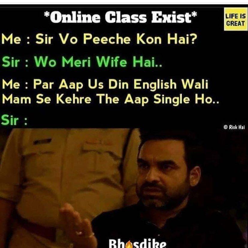 Online Classes Memes Memesdaily Memes Funny Funnyvideos Bbkivines Carryminati Ashishchanchlanivines Harshbeniwalmemes Harshbeniwal Tiktokindia