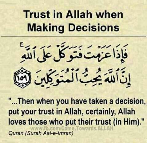trust in allah when making decisions quran islam the way of  trust in allah when making decisions quran