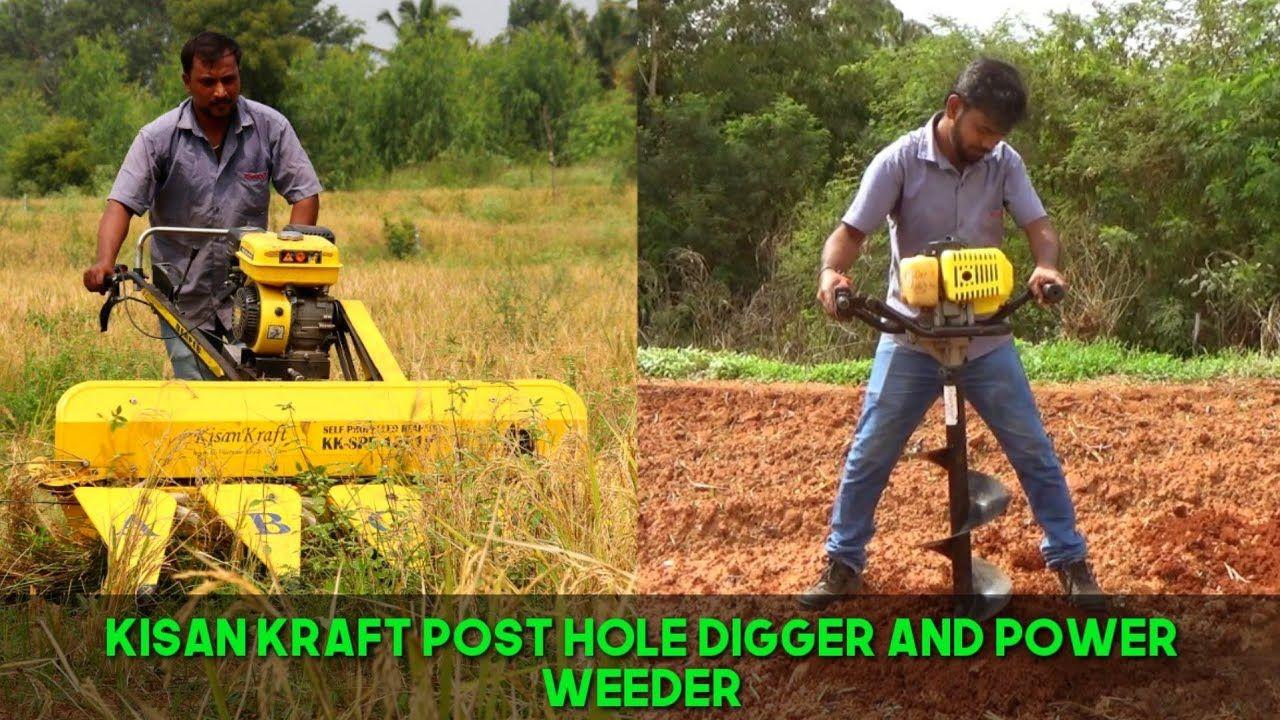 Kisan Kraft Post Hole Digger Earth Auger And Kisan Kraft Inter Cultiva Post Hole Digger Digger Auger