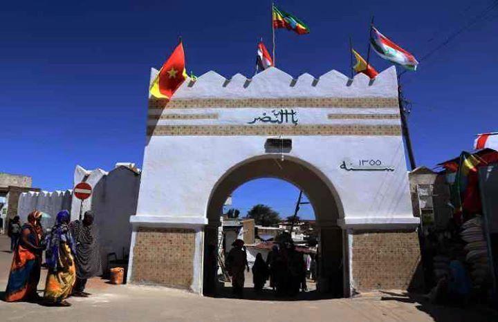 تقع فى شرق اوروميا اثيوبيا مدينة Adaree Biyyo المعروفة بمدينة هرر العريقة شبكة مستقبل اوروميا للاخبار Accounting