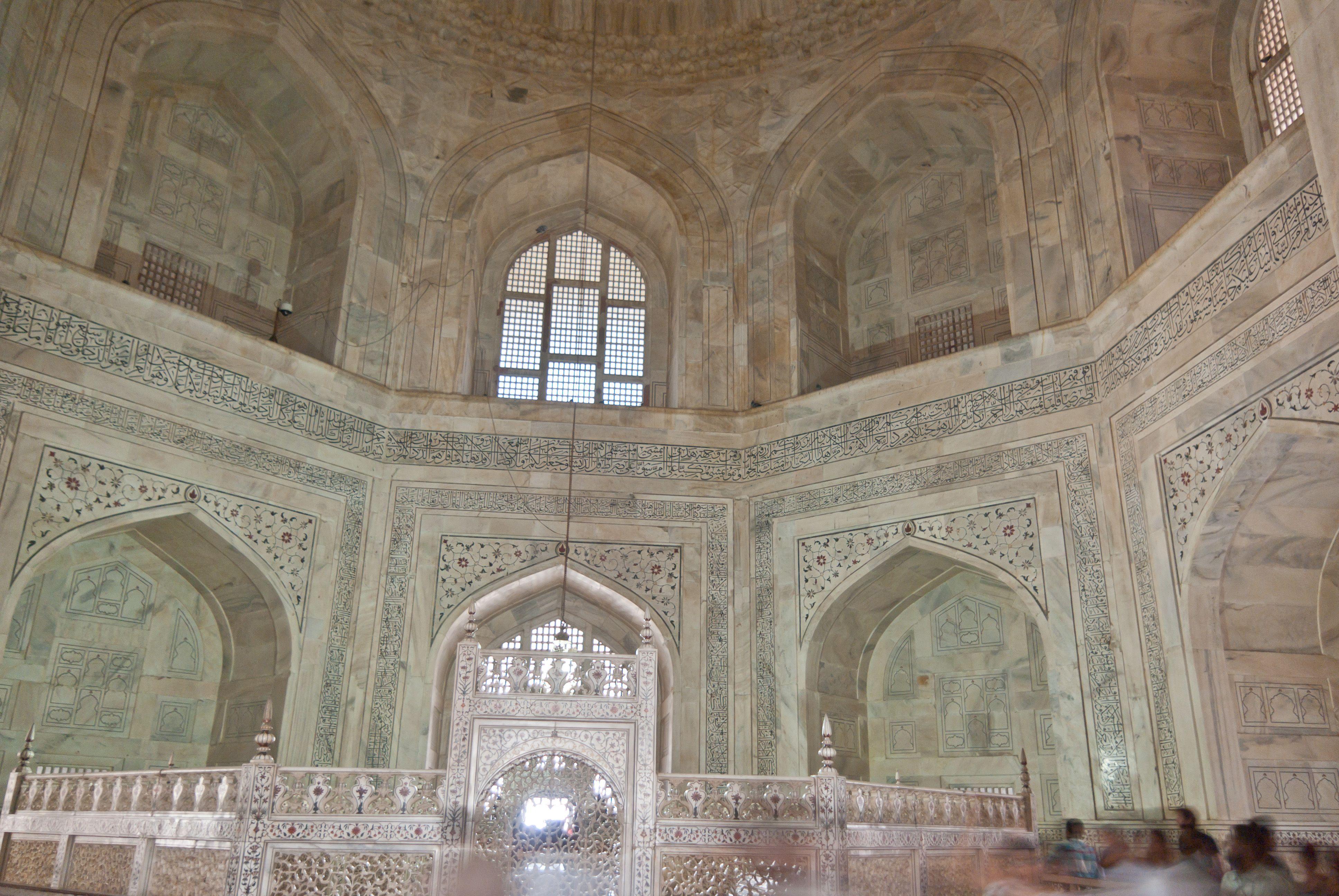 File Interior Of The Taj Mahal 05 Jpg Wikimedia Commons Taj Mahal Interiores