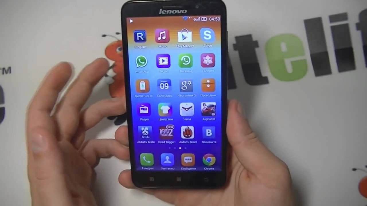 Lenovo A850 Mtk6592 Https Www S650 Android Quadcore Youtube