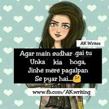 Sanjana V Singh Nakharre Wakharre Pinterest Cute