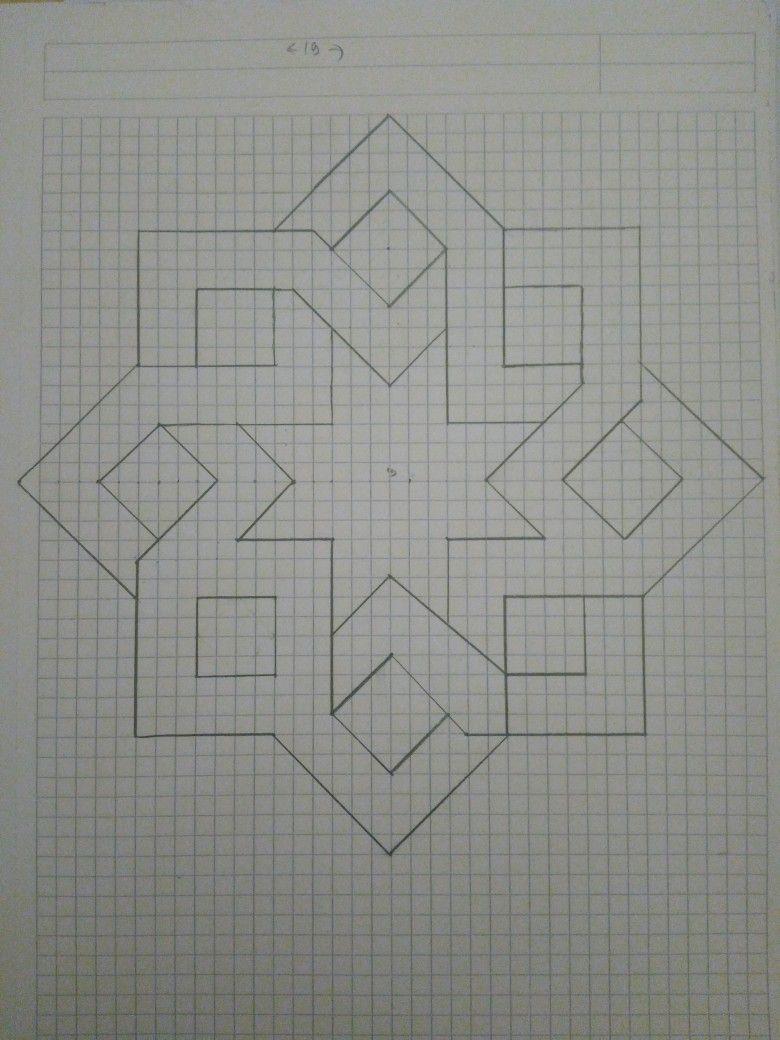 Desen Pattern Dibujos En Cuadricula Dibujos De Geometria Cuadricula Para Dibujar
