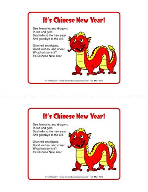 Results For Chinese New Year The Mailbox Chinese New Year Activities Chinese New Year New Year Poem