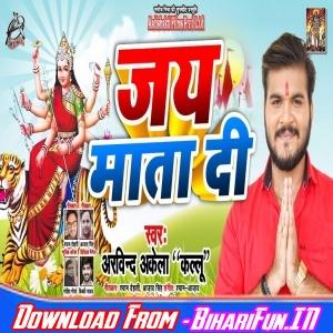 new bhojpuri song 2019 mp3