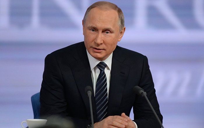 WATCH LIVE Russian President Holds Annual Year-End Press - annual agenda