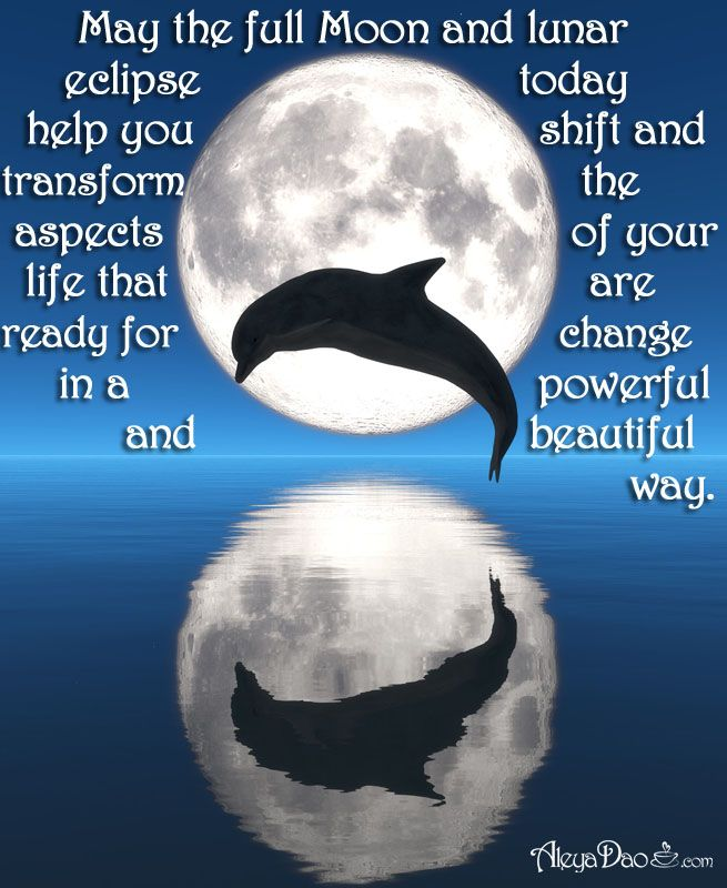 Pin By Pam Borzek On Full Moon Blessings Pinterest Quotes