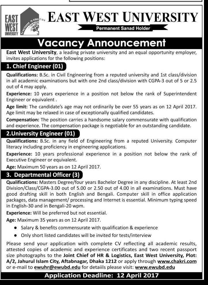 East West University Job Circular 2017 University Jobs Circular - citizenship application form