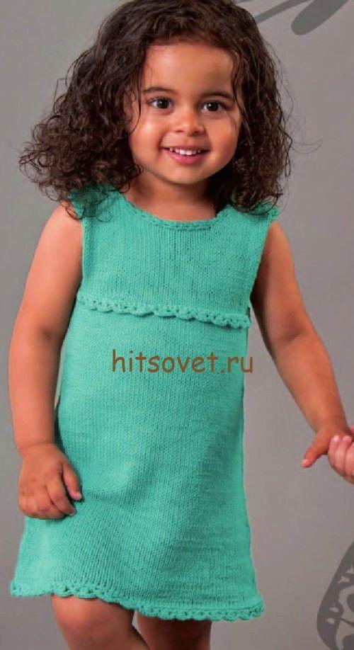 вязаное платье для девочки 3 4 лет спицами фото Crochet And