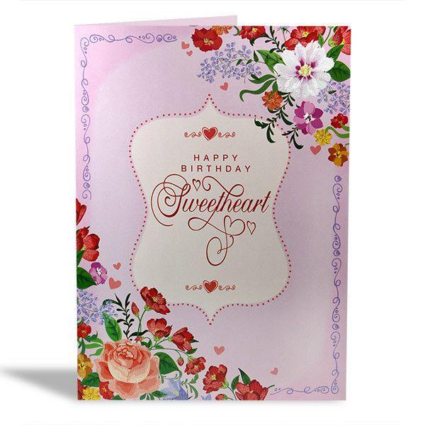 Happy Birthday Rebecca My Love Send Gifts Cards