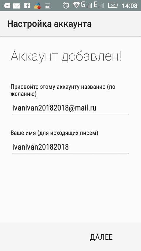 Как создать электронную почту (E-mail)? На примере Gmail