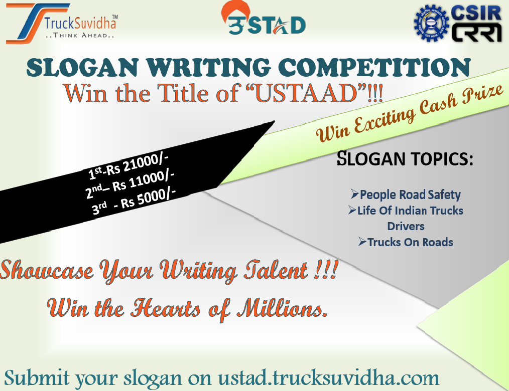 Chance to win the hearts of millions with your meaningful