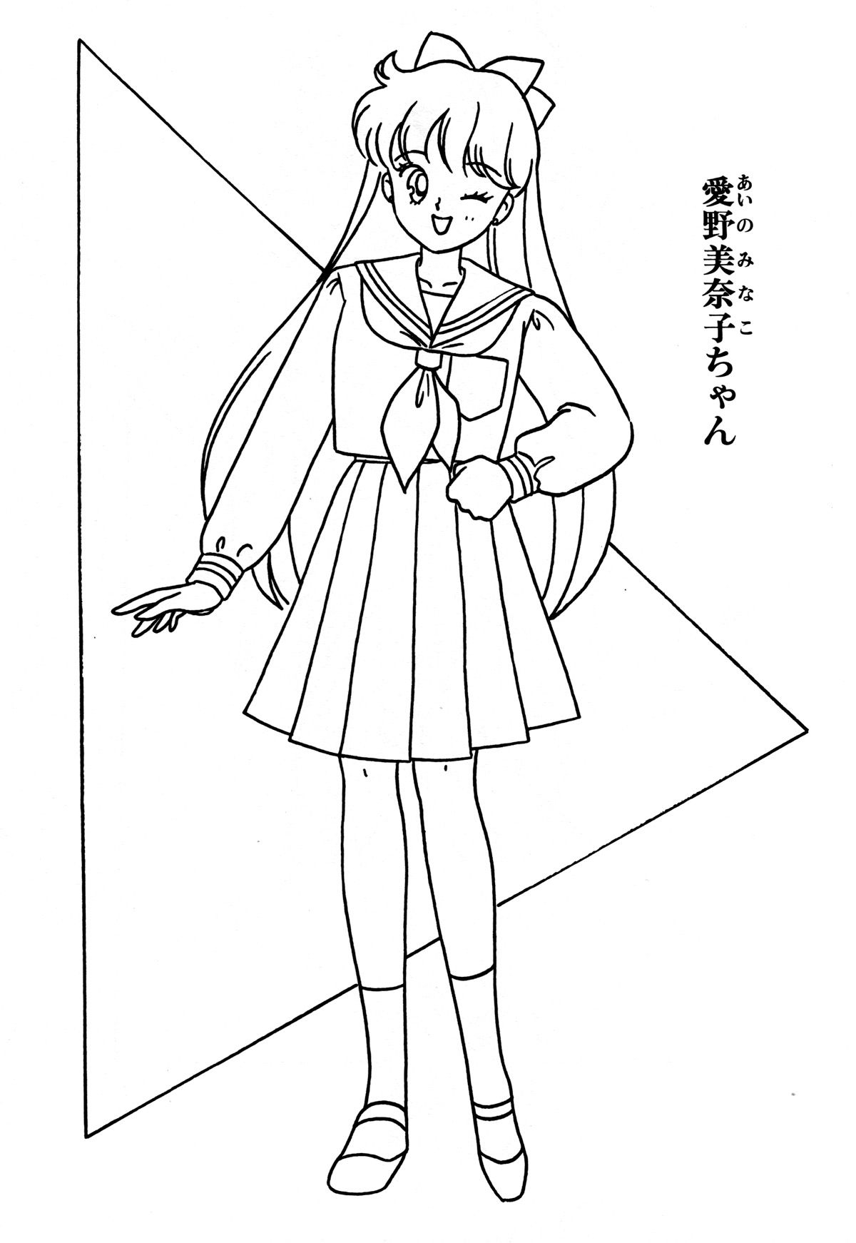 Pin By Joe Hafzar On Coloring Pages Coloring Pages Sailor Moon