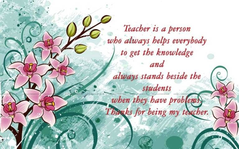 Farewell Wishes Messages And Best Farewell Quotes 6 Teachers Day Wishes Happy Teachers Day Wishes Happy Teachers Day