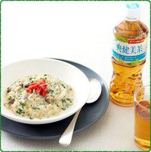 石坂優子さんのボタニカルレシピ 第1回目「残暑を撃退! 玄米と明日葉の和風リゾット」
