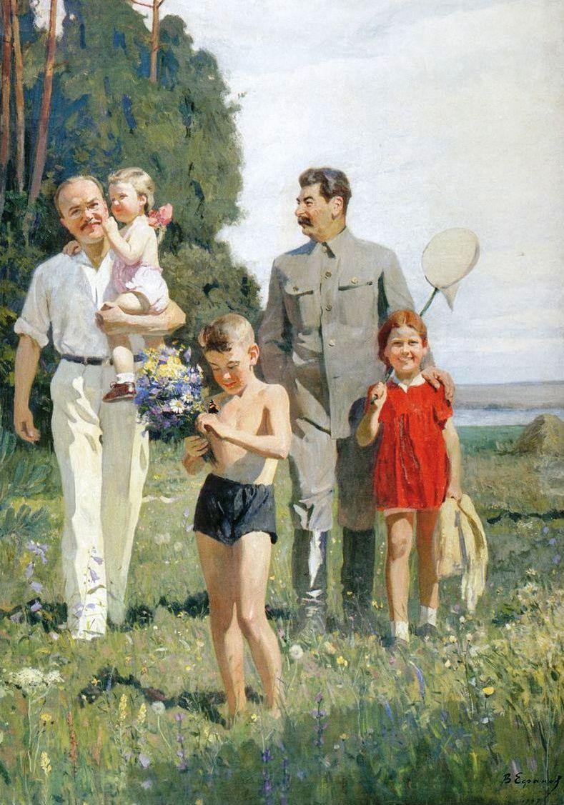 Советская семья картинка