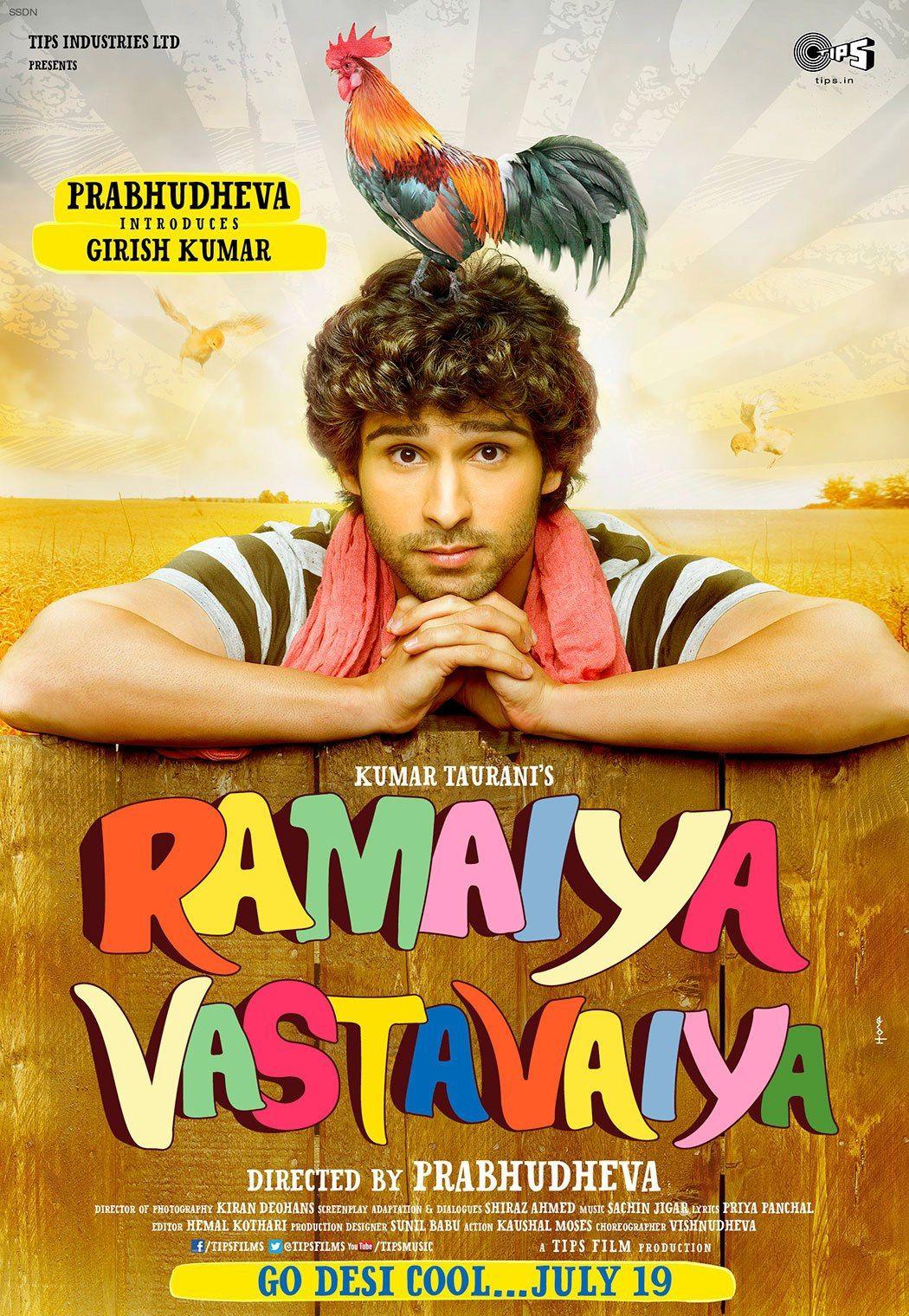 Ramaiya Vastavaiya Best Bollywood Movies Movie Posters Hd Movies Download
