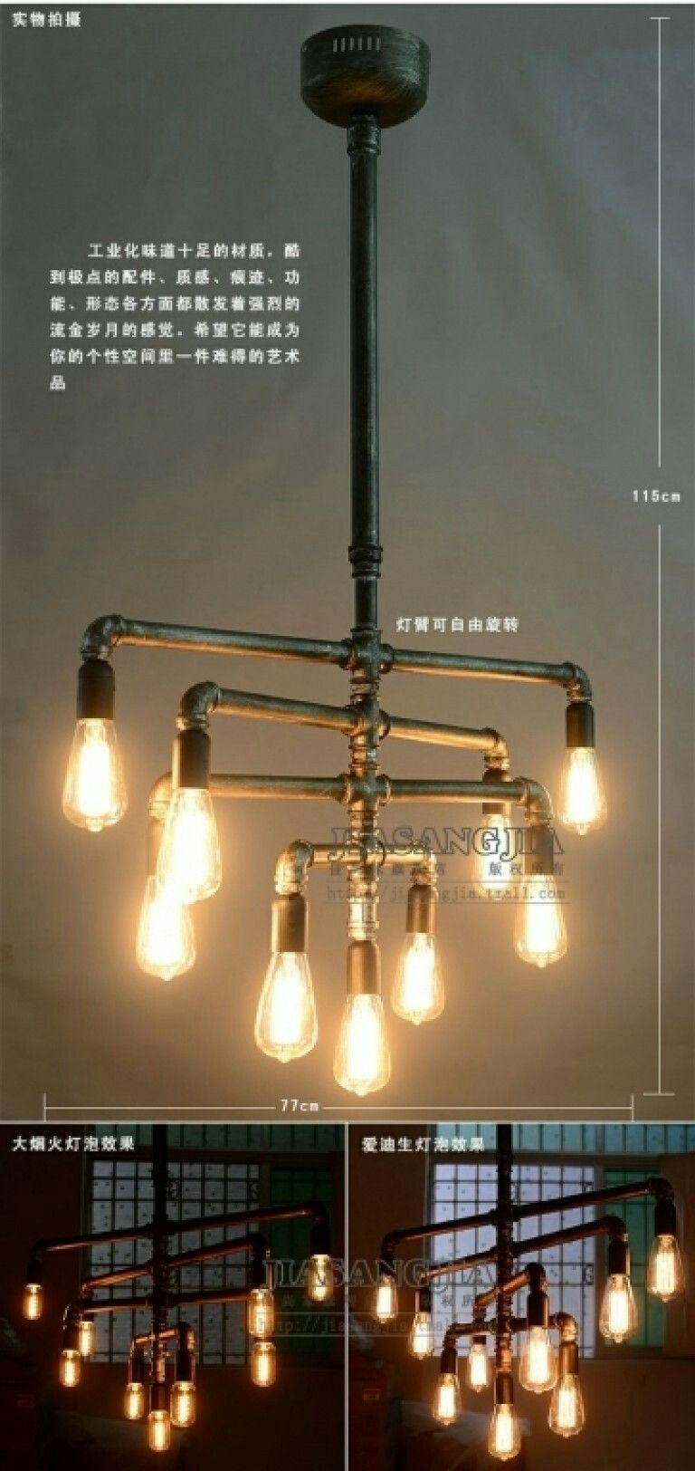 pin by christyn shields on lighting pinterest pipes lights and