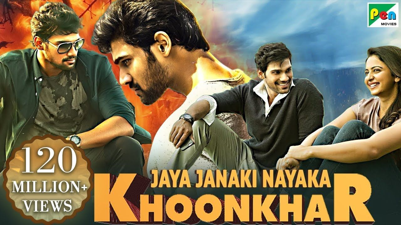 Jaya Janaki Nayaka Khoonkhar Full Hindi Dubbed Movie Bellamkonda Sre Pack Film Bollywood Movies Online Hd Movies Download
