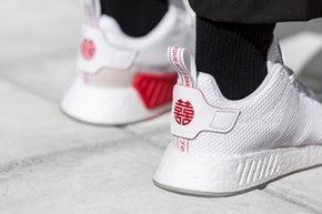 newest 25a62 73dae adidas Originals CNY Pack Release Info 2018 NMD R, EQT Support ADV  Superstar Campus Year of the Dog chinese new year