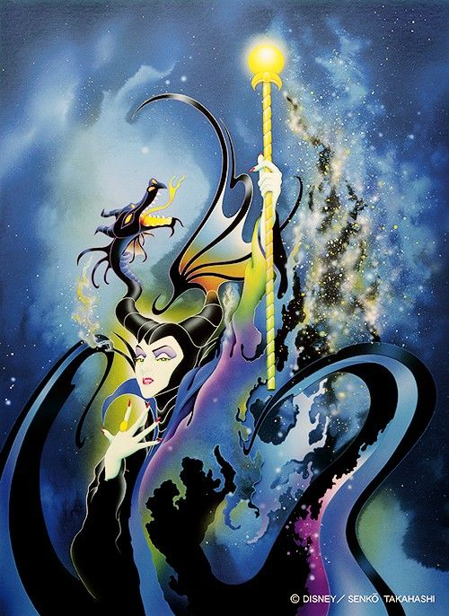Maleficent I Want Your Ugly I Want Your Disease