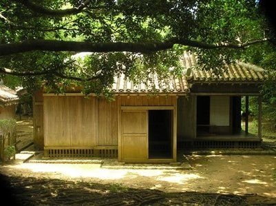 Dojo Okinawa Wood Partially Outdoor Facility For