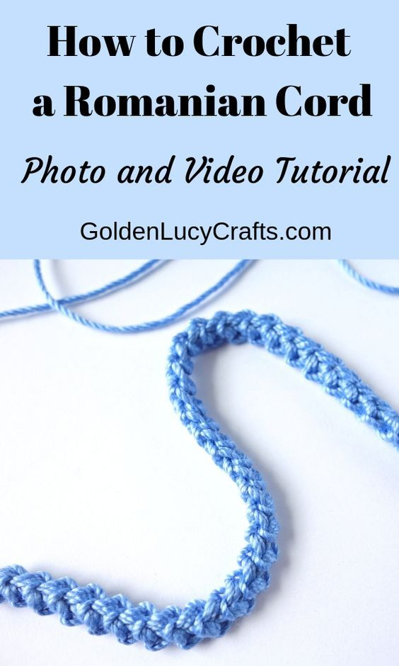 How to Crochet a Romanian Cord #crochetstitches