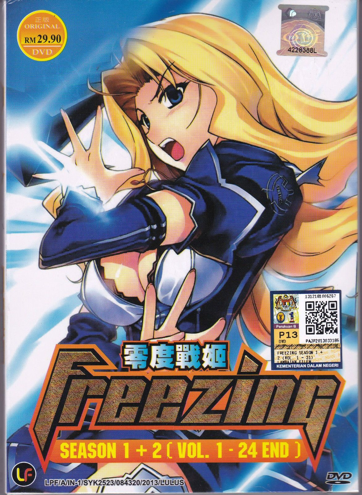 DVD ANIME FREEZING Season 1 2 Vol1 24End Freezing Vibration Region All