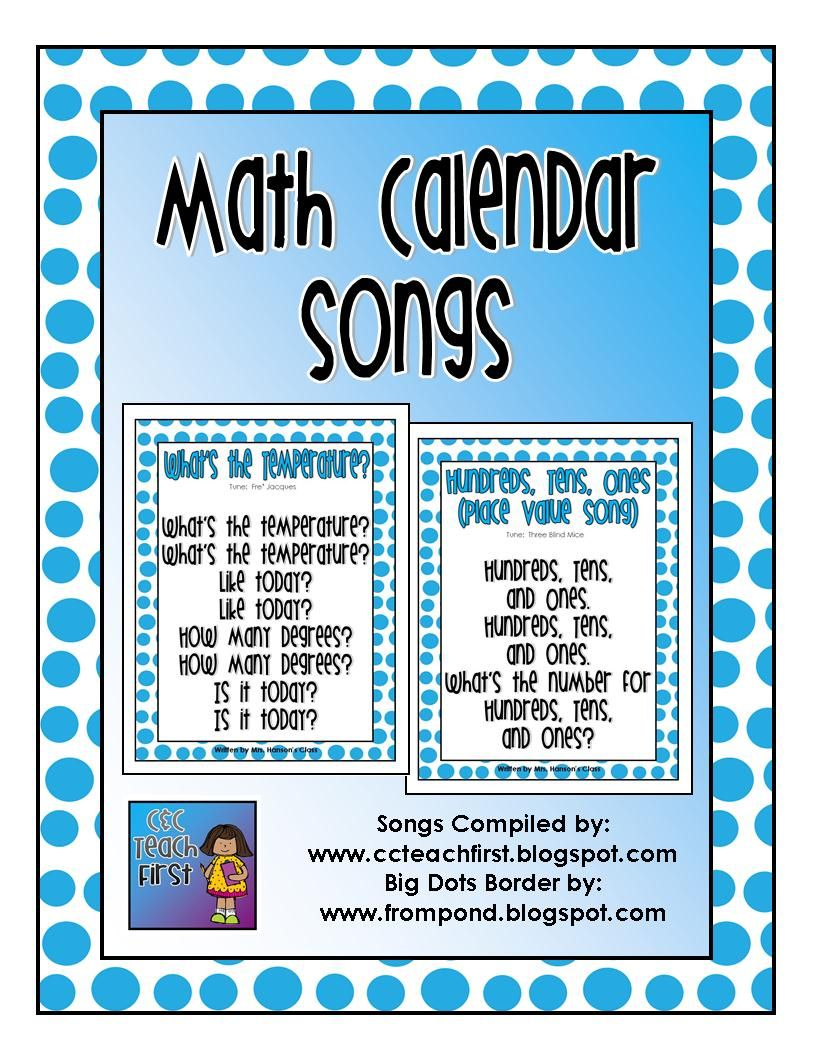 Math Calendar Songs FREEBIE packet | THE MEETING SPOT | Pinterest ...