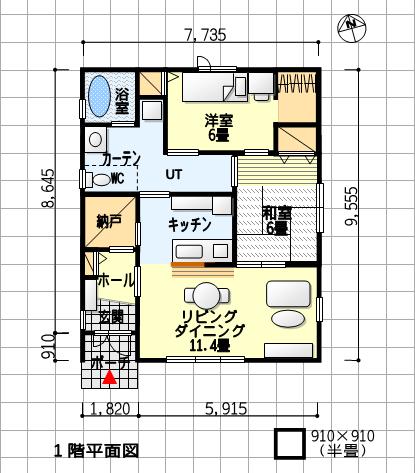 夫婦別寝室でも互いの距離感を調節できる平屋の間取り 南玄関 2ldk 21坪 間取り 平面図 南玄関 間取り