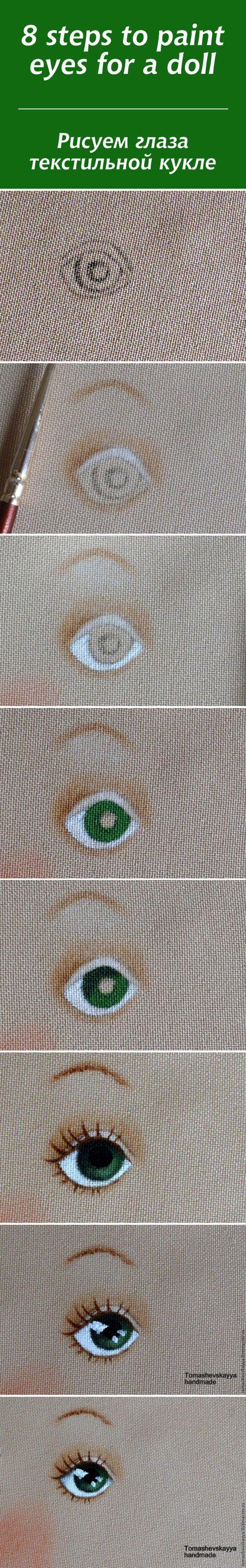Как нарисовать глаза кукле 8 steps to paint eyes for a doll: