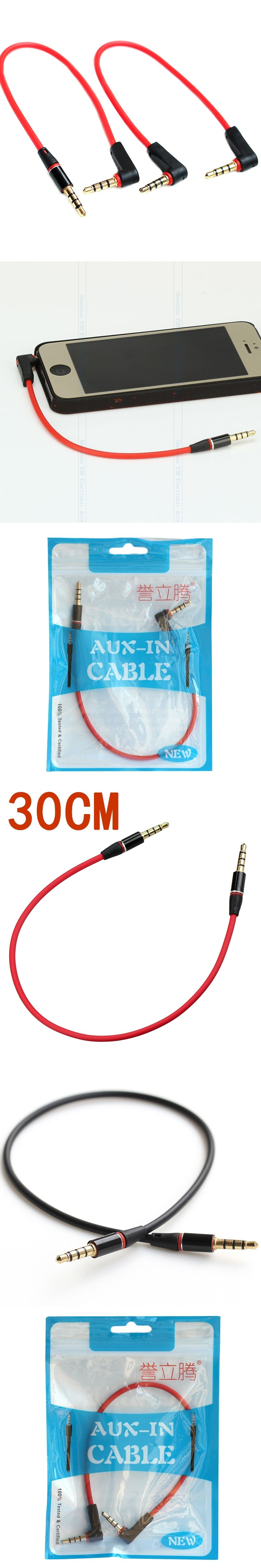 Universal ipod aux 4 Pole right angle 3.5mm male to male ipod aux ...